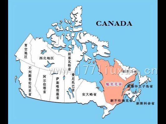 为什么选择加拿大投资移民?