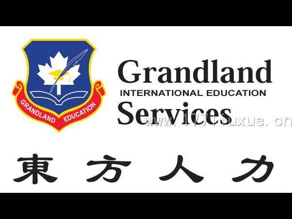 留学公司logo素材