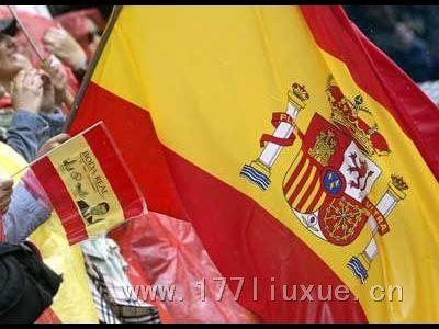 西班牙Casino Online申请条件-西安