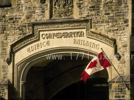 移民加拿大可享受教育优惠