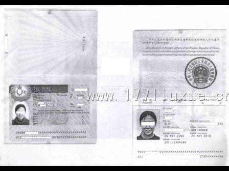 英国留学申请案例4