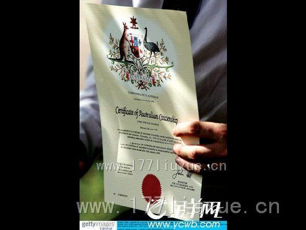 中国男子申请赴澳洲探亲被拒 上诉移民部获批
